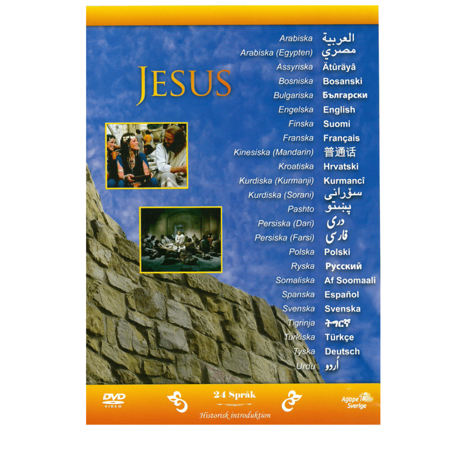 "DVD-film: ""Jesus"""
