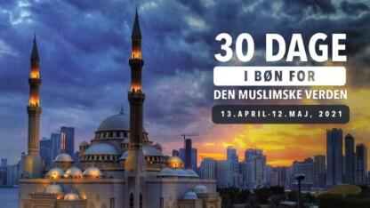 Ny bedeguide: Bed for den muslimske verden under ramadanen 2021
