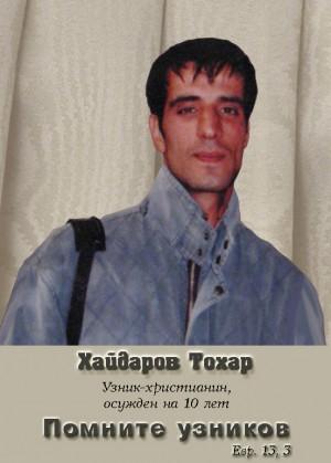toharhaydarov