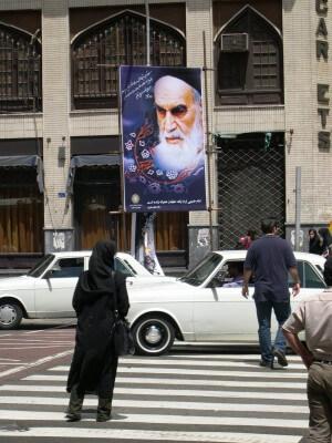 12 Ayatollah
