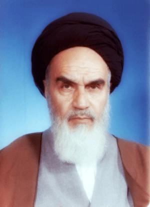 13a Ayatollah