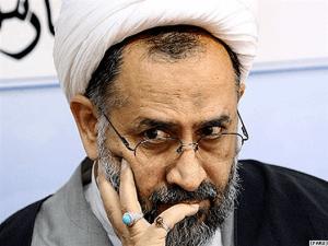 13c Ayatollah