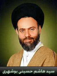 13d Ayatollah