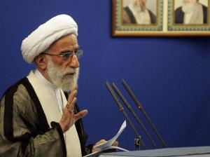 13e Ayatollah