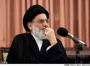 13f Ayatollah