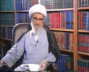 13g Ayatollah